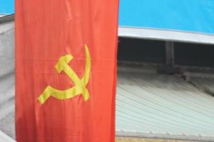 Urss flag at Ho Ci Minh City